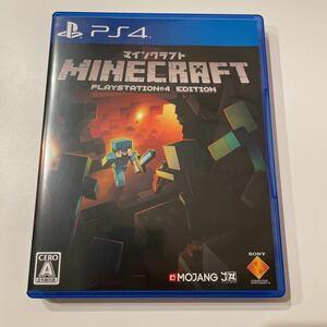 マインクラフト Minecraft PS4