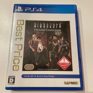 バイオハザード オリジンズ コレクション BIOHAZARD ORIGINS COLLECTION BEST Price PS4