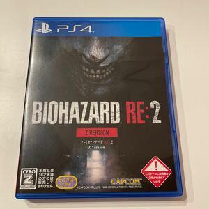 バイオハザードRE:2 PS4 解説書付き