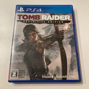 トゥームレイダーディフィニティブエディション TOMB RAIDER DEFINITIVE EDITION PS4 解説書付き