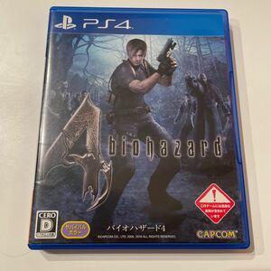 バイオハザード4 PS4 BIOHAZARD