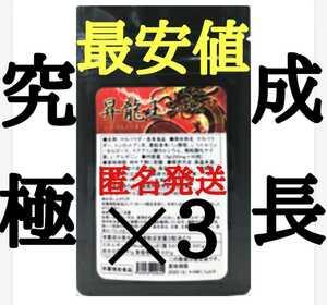 *. дракон .3 пакет! мужчина! Bakaure L цитруллин . сила No.1 supplement .. person серьезный GNT-α. утечка ED.. мака больше большой .. сила . сила .
