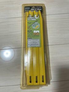 logos ロゴス ペグ ABSペグ 30cm 6pcs HL 30センチ ロングタイプ 新品未使用 送料無料