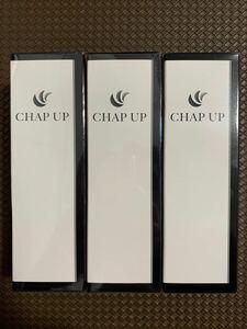 【医薬部外品】チャップアップ CHAPUP 男女兼用 薬用育毛剤 育毛ローション 新品未使用