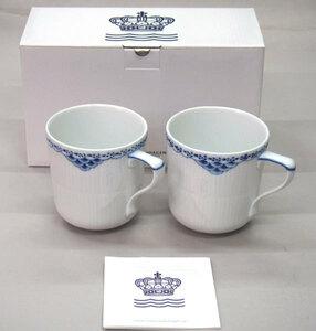 デンマークの陶磁器メーカー プリンセス マグカップ ペア ロイヤルコペンハーゲン