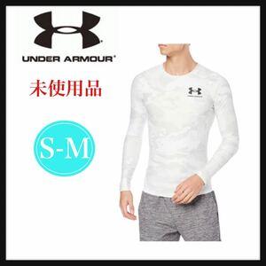 [アンダーアーマー]アイソチルコンプレッション 定価6,600冷感吸汗未使用 長袖シャツ UNDER ARMOUR