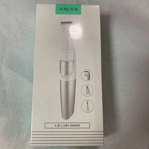 ANLAN レディースシェーバー 4in1 【A0225】