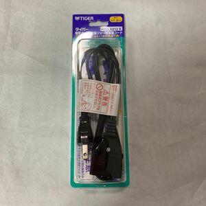 タイガー PKD-A012 K 電気ポット 炊飯ジャー用電源コード 1.2m 【A0225】
