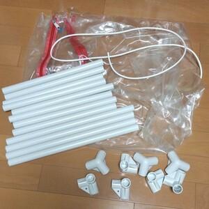酸素ハウスS(中古・廃盤品)