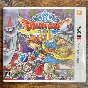ドラゴンクエスト8 ドラゴンクエストVIII 空と海と大地と呪われし姫君 3DS ゲームソフト ドラクエ