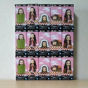 ◆新品、未開封◆鬼滅の刃 WCF ワールドコレクタブルフィギュア 竈門禰豆子コレクションII 15個セット