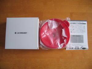 ●送料350円 即決 未使用 LE CREUSET ルクルーゼ ル・クルーゼ オリジナルシリコンスチーマー 赤 非売品●