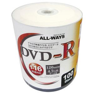 同梱可能 DVD-R 4.7GB データ用 100枚組 16倍速対応 ホワイトワイド印刷 ALL-WAYS AL-S100P/2532x6個セット/卸 代金引換便不可