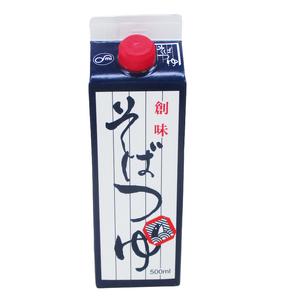 送料無料 創味 そばつゆ 500ml めんつゆ 麺つゆ 紙パックx3本/卸