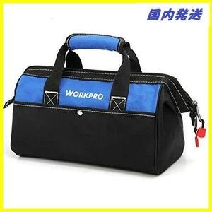 1E 新品 600Dオックスフォード 新品WORKPRO ワイドオープン ツールバッグ 工具差し入れ 工具バッグ 大口収納 迅速対応 未使用 道具袋 新品