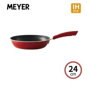 マイヤー フライパン 24センチ