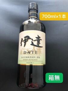 伊達 ウイスキー 700ml 1点 ニッカウヰスキー  NIKKA 【宮城県限定品】43度 ブレンデッドウイスキー