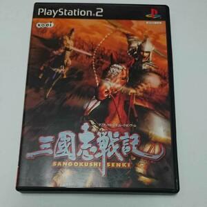 三國志戦記 PlayStation2 KOEI