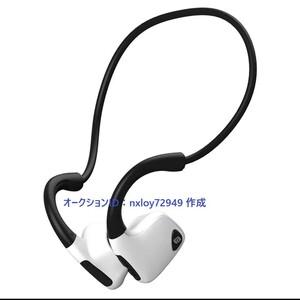 新品Bluetoothイヤホン 骨伝導 スポーツ 高音質 ヘッドホン ワイヤレスイヤホン ハンズフリー通話 iPhoTI2P