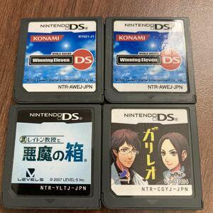 ゲームソフト まとめ売り DS