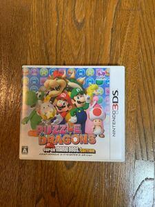 パズル&ドラゴンズスーパーマリオブラザーズエディション 3DS