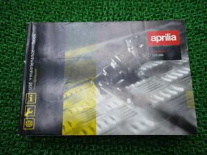 中古 アプリリア 正規 バイク 整備書 スカラベオ125 スカラベオ200 取扱説明書 正規 メンテナンスブック EN NL EL 車検 整備情報