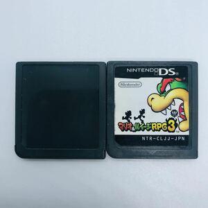 DS スーパーマリオ 2本セット