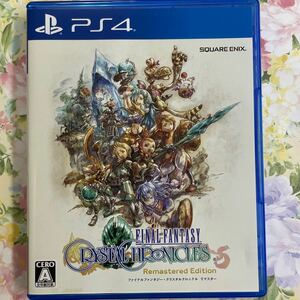 PS4 ファイナルファンタジー・クリスタルクロニクル リマスター FINAL FANTASY