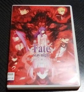 劇場版 Fate/stay night Ⅱ.lost butterfly レンタル版 DVD 杉山紀彰 下屋則子 神谷浩史