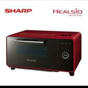 新品 未使用品 送料無料 シャープ ウォーター オーブン レッド系 送料込み 正規品 電子レンジ BLACK red SHARP