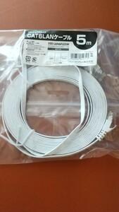 サンワサプライ LANケーブル 5m カテゴリ6 ホワイト フラットタイプ