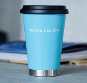 新品 タンブラー ディーンアンドデルーカ DEAN & DELUCA アイスブルー サーモタンブラー DEAN&DELUCA