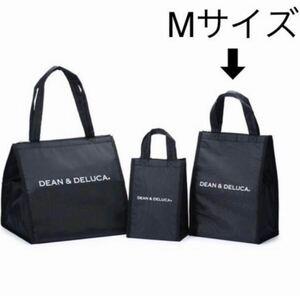 新品 DEAN&DELUCA ブラック 黒 ディーンアンド デルーカ D&D 保冷バッグ クーラーバッグ M
