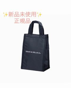 新品 DEAN&DELUCA ブラック 黒 ディーンアンド デルーカ D&D 保冷バッグ クーラーバッグ S ランチバッグ