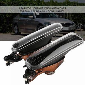 【値下げ交渉OK】フォグランプ LED カバー 車 セット BMW E46 11yt