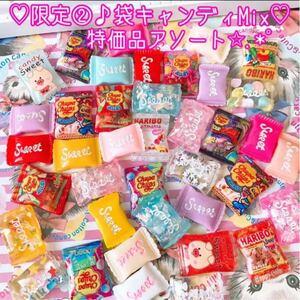 限定2セット★袋キャンディ大量Mix★デコパーツまとめ売り