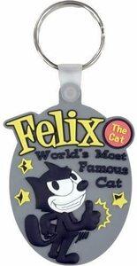 FELIX ラバー キーリング Rubber Key Ring FELIX【GOOD】 KGAZF424-GOOD