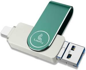 ※典様専用 USBメモリ 4in1 usbメモリーiPhone兼用 128GB