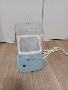 ラノー ヨーグルトメーカー500ml MJ-0637 のし無料