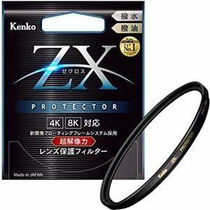 新品ブラック 77mm Kenko レンズフィルター ZX プロテクター 77mm レンズ保護用 撥水・撥油コーティEZTY