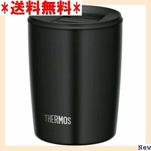 【送料無料】 S3 サーモス BK JDP-300 ブラック 300ml フタ付き 真空断熱タンブラー 177
