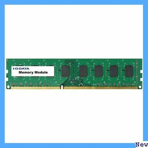 ★送料無料★ KP I-O DY1600-8G/EC 5年 240Pin GB DR3 メモリ デスクトップPC用 DAT 268
