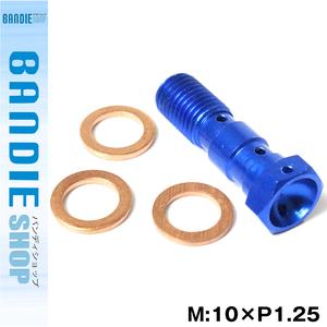 【送料無料~】アルミ バンジョー ダブルボルト ねじ山M10×P1.25 ブルー 1個 ワッシャー 3枚 油圧メッシュホース/ブレーキホース