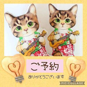 pekopeko様専用 コヤンイサムチョン