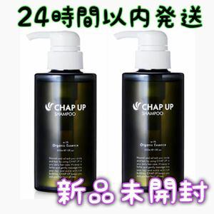 チャップアップ CHAP UP シャンプー メンズ スカルプシャンプー 2本