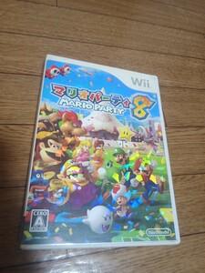 マリオパーティ8 Wiiソフト