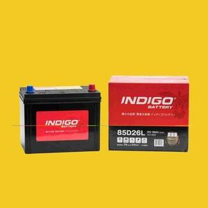 【インディゴバッテリー】85D26L ランドクルーザープラド ('00~) KH-KDJ95W 互換:70D26L,80D26L 新品保証付 メンテナンスフリー 即納