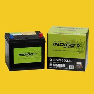 【インディゴバッテリー】Q-85/95D23L アクセラスポーツ ('03~) CBA-BKEP 互換:55D23L,Q-85 アイドリングストップ車対応 新品 保証付 即納