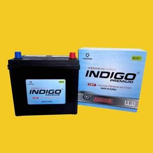 【インディゴバッテリー】95D23Lランドクルーザープラド ('00~) TA-VZJ120W 互換:70D23L,65D23L 充電制御車対応 新品 即納 保証付
