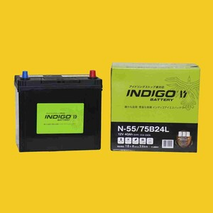 【インディゴバッテリー】N-55/75B24L ステージア ('98~07) CBA-PM35 互換:55B24L,N-55 アイドリングストップ車対応 新品 保証付 即納